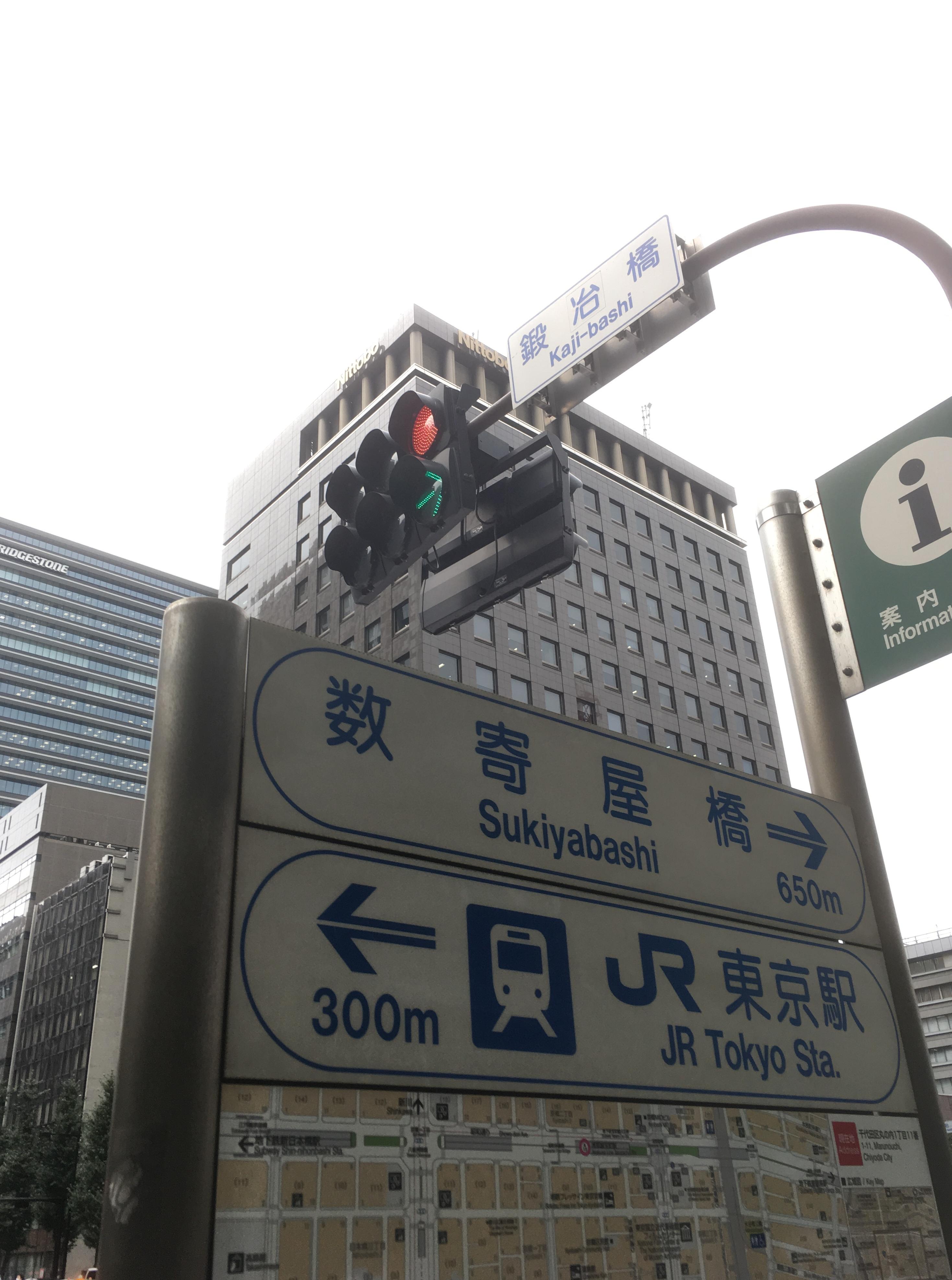東芝メモリの採用情報・募集中の求人【転職会議】