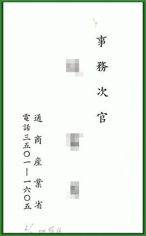 IMG_20190813_0001-crop.jpg