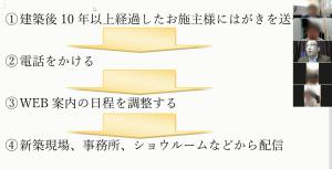 スクリーンショット (310)-crop.png