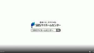 スクリーンショット (598)-crop.png