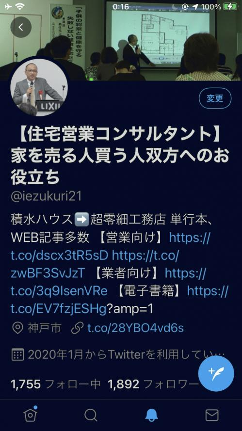 スクリーンショット 2021-05-01 0_16_39.jpg